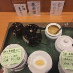餃子のタレは、お好みでどうぞ!as you like!