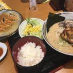 餃子&ラーメンセット(餃子5個)ごはん、サラダ付