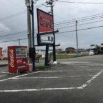 愛媛県道193号森松から横河原にぬける時にはらーめん萬楽南高井店へどうぞ