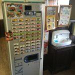 らーめん萬楽 空港通り店は自動販売機です